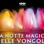 Notte-Magica-Vongole-Cattolica 2014